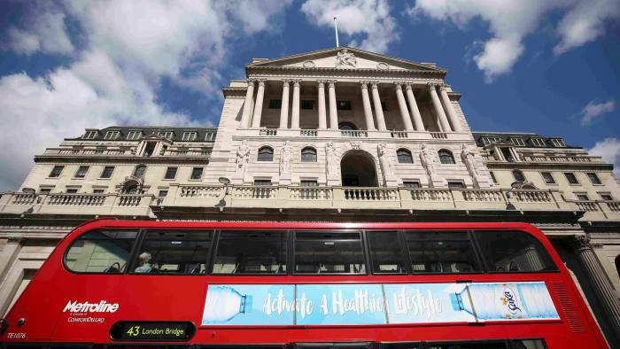 A bus passes the Bank of England in London, Britain August 4, 2016. REUTERS/Neil Hall/File Photo