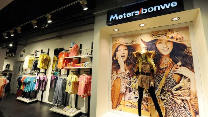The Metersbonwe store