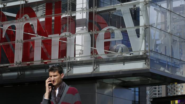 0b5e51116289f CNN and New York Times boosted by 'Trump bump' | Financial Times
