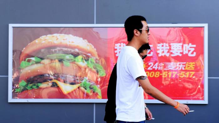 aa262f80470 McDonald s and KFC hit by China food safety scandal