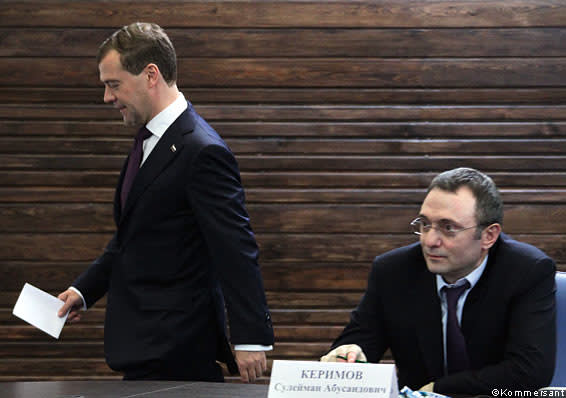Suleiman Kerimov with Dmitry Medvedev at the 2010 St Petersburg International Economic Forum