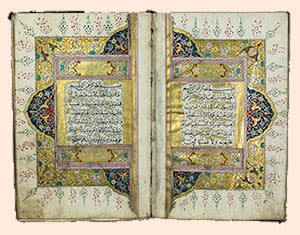 Pages from a gilded Koran, Turkey, 18th century