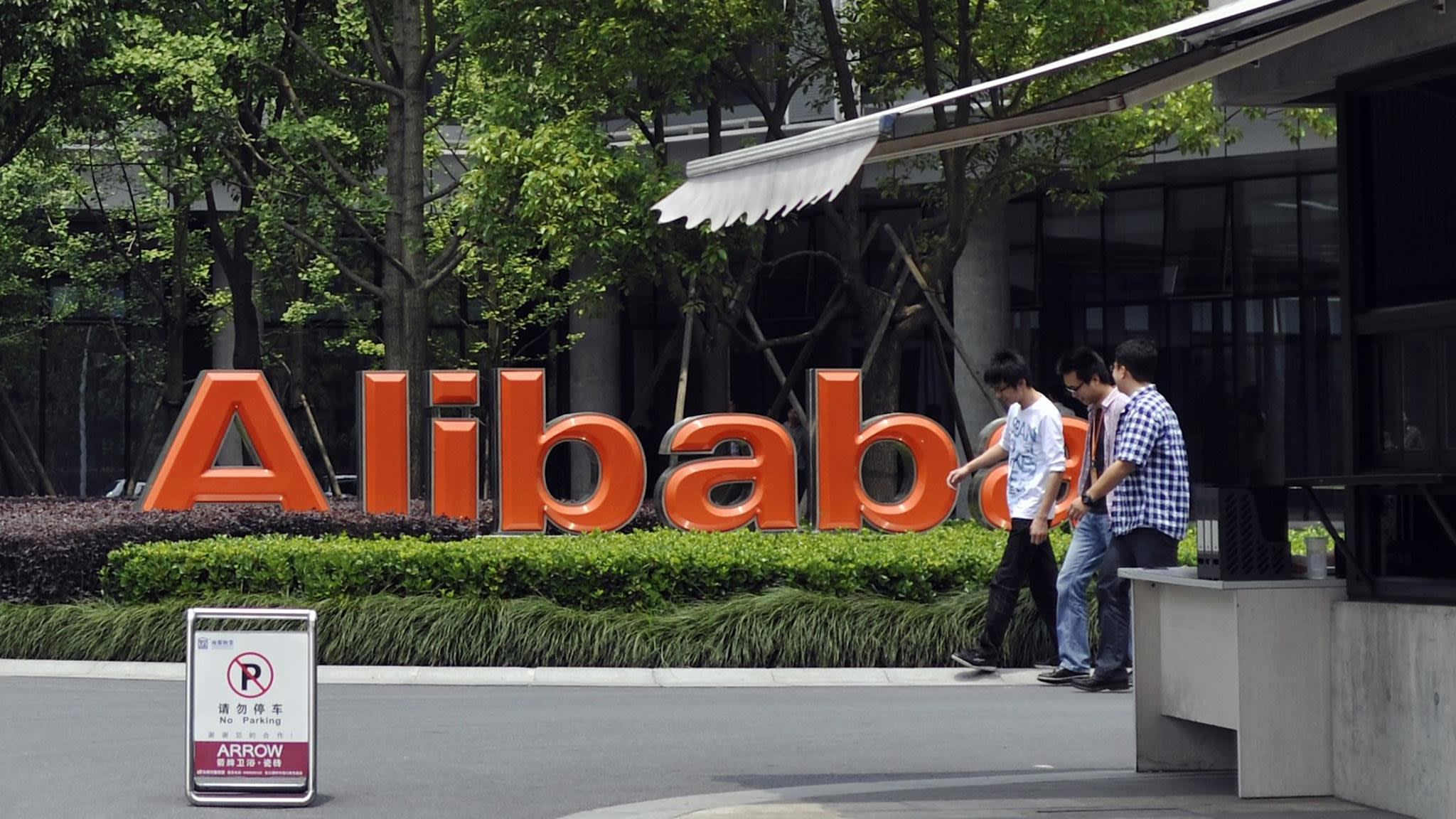 Alibaba founder buys China software group stake for $531m   Financial Times