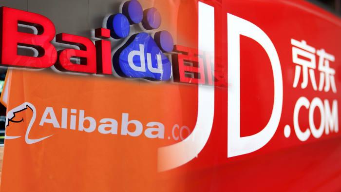 composite of logos of Bai Du, Alibaba, and JD.com