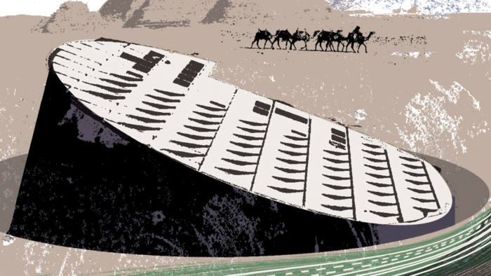 Illustration of Library of Alexandria