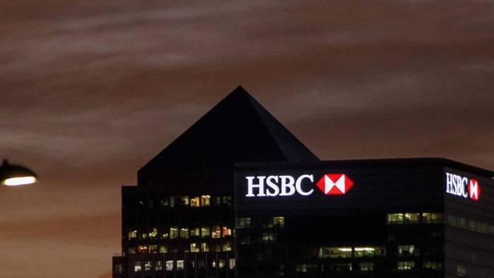 The Gupta scandal reaches British banks | Financial Times
