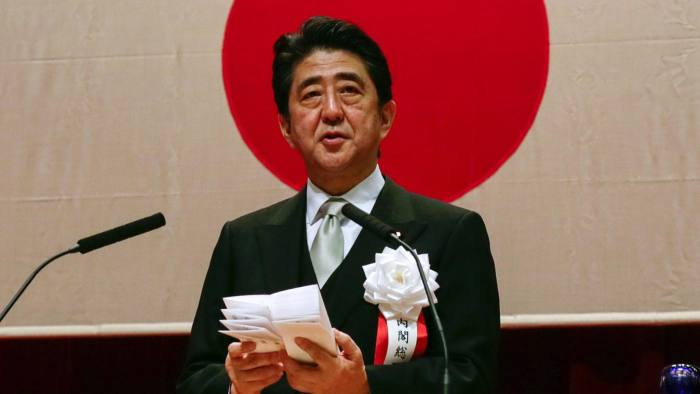epa04674000 Japanese Prime Minister Shinzo Abe deliver his speech to graduates of the National Academy during the graduation ceremony at the academy in Yokosuka, south of Tokyo, Japan, 22 March 2015. In this year, 492 students graduated the academy. EPA/KIMIMASA MAYAMA