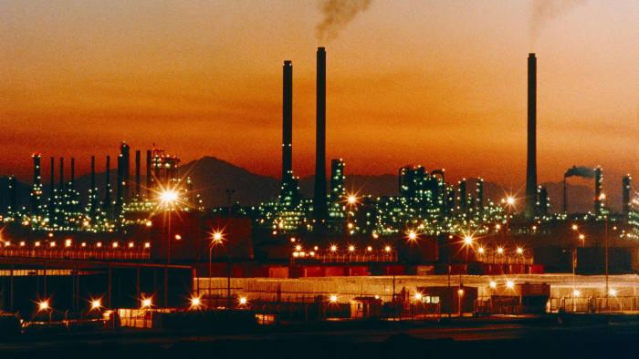oil refinery saudi arabia