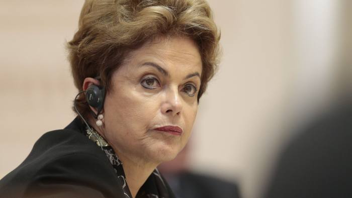 President Dilma Rousseff AFP/Getty Images