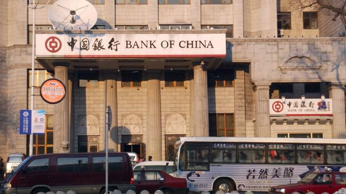 The headquarters of Bank of China Harbin branch  Two senior Bank of China officials are missing and believed to have fled China after up to one billion yuan (120 million US dollars) was embezzled from a branch of the bank.