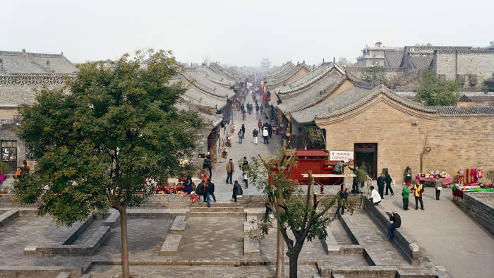 A view of the main street of Pingyao, where the first branch of the Sunrise Prosperity draft bank opened in 1823