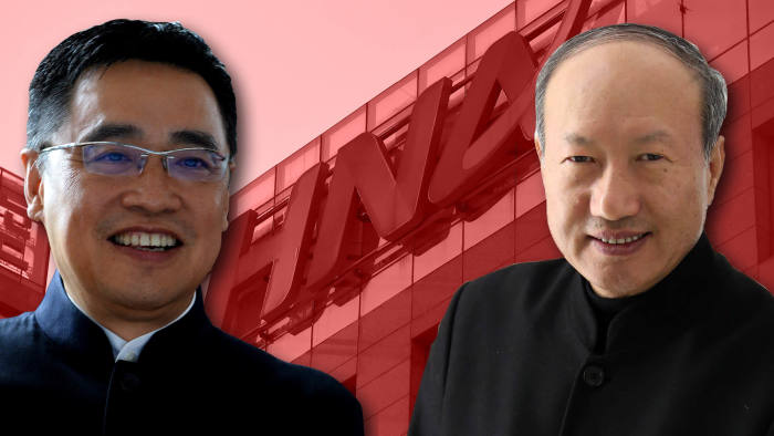 Wang Jian, chairman, and founder Chen Feng, own about 15 per cent each of HNA