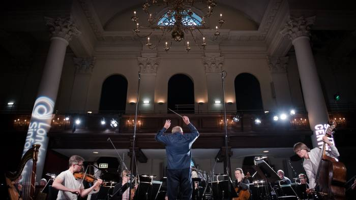The London Sinfonietta at St John's, Smith Square