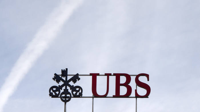 epa05446961 (FILE) A file photograph showing the logo of Swiss bank UBS in Zurich, Switzerland, Tuesday, 02 February 2016. Swiss Bank UBS reported on 29 July 2016 that UBS Group net profit for 2015 increased 79 percent year on year to CHF 6.2 billion. EPA/ENNIO LEANZA DATABASE