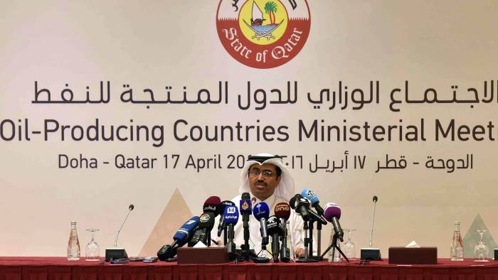 Qatar's Energy Minister Mohammed bin Saleh al-Sada holds a press conference during a meeting between major oil producing countries on April 17, 2016, in the Qatari capital Doha. / AFP PHOTO / KARIM JAAFARKARIM JAAFAR/AFP/Getty Images