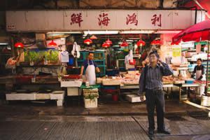 Gage Street market
