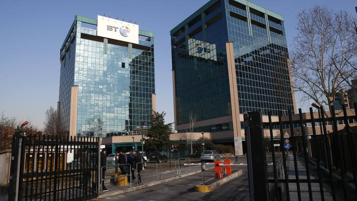 A view of the British Telecom headquarters in Milan, Italy, Tuesday, Jan. 24, 2017. Shares in London-based BT have plunged by almost a fifth after the telecommunications company warned on profits and said the cost of an accounting scandal at its Italian business is bigger than expected. BT had said in October that it was investigating the practices of its Italian business and had taken a charge of 145 million pounds (US$182 million.) (AP Photo/Antonio Calanni)