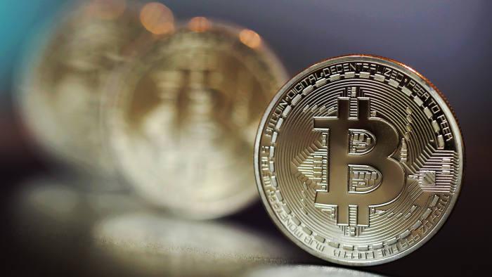 Kanalas: kelio į sėkmę nubraižymas - Bitcoin - 2021