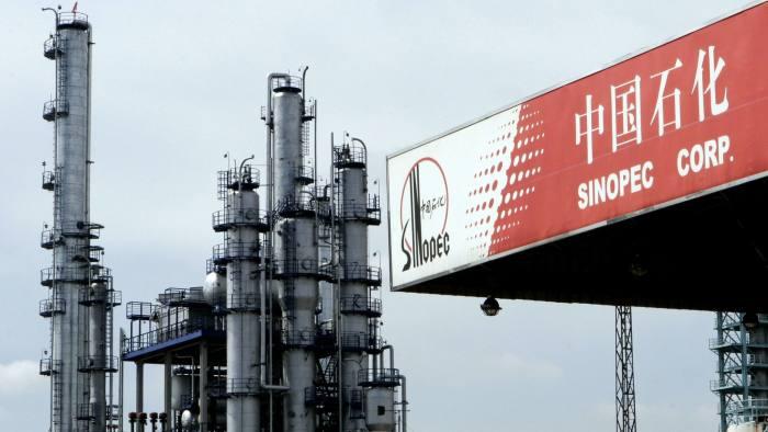 China's oil majors slash costs | Financial Times