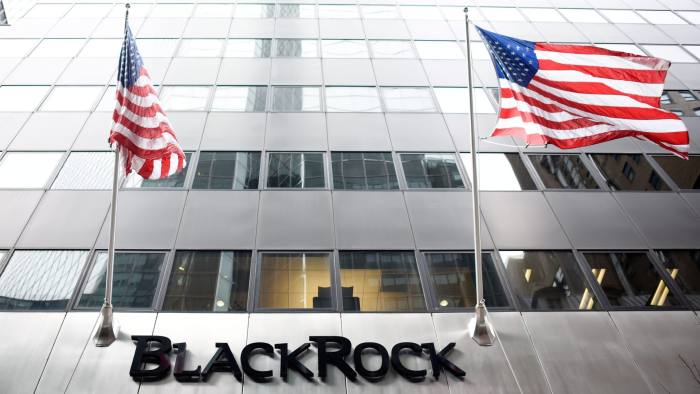 BlackRock 1st quarter results...epa05258649 (FILE) A file photo dated 12 January 2016 showing a view of the New York offices of the financial firm BlackRock in New York, New York, USA. BlackRock reported their financial results for the first three months 2016 ended 31 March 2016. Laurence D. Fink, Chairman and CEO of BlackRock said 14 April 2016 BlackRock generated long-term net inflows of 36 billion USD in the quarter. Adjusted net income for the 1st quarter stood at 711 million USD, compared with 830 million USD in 2015, a change of 14 per cent. EPA/JUSTIN LANE