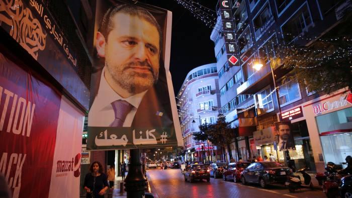 Riyadh was taken aback by international disapproval of its handling of Saad al-Hariri, the Lebanese prime minister