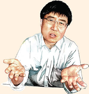 Illustration by Jimmy Turrell of Ha-Joon Chang
