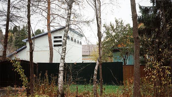 KrioRus's facility near Moscow