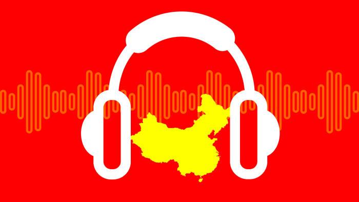 Western artists eye changing beat of China's music market