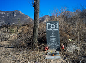 The grave of former comfort woman Liu Mianchuan, who died in 2012 aged 86 and is buried near her village in Yu County