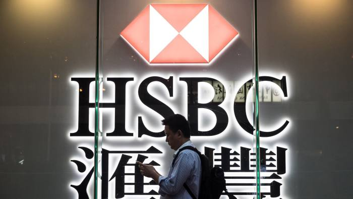 HSBC gets approval for China securities joint venture | Financial Times