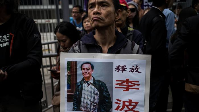 Protest in Hong Kong against the disappearance of five booksellers, including Lee Bo