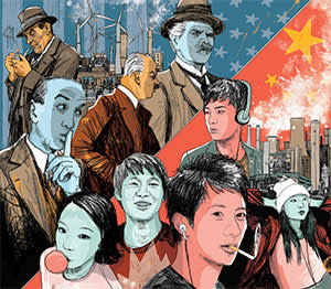Illustration of Wuhan, China