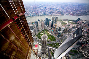View over the Jin Mao Tower and SWFC building