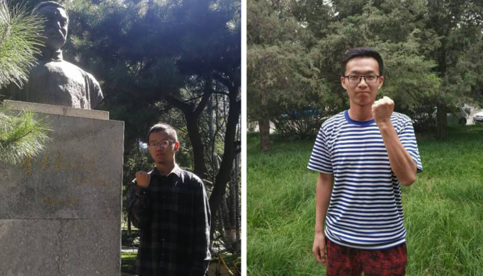 Qiu Zhanxuan, former president of the Marxist student society at Peking University, left, and student activist Zhan Zhenzhen, both now in detention