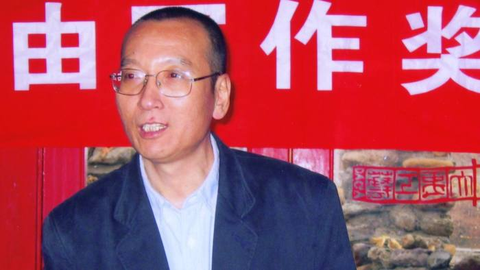 epa06051022 (FILE) - An undated handout photo made available on 08 October 2010 by Liu Xia showing jailed Chinese dissident and civil rights activist Liu Xiaobo (C)during ameeting in Beijing, China, (reissued 26 June 2017). Media reports on 26 June 2017 state that Liu Xiaobo has been released from prison on compassionate grounds after being diagnosed with terminal liver cancer. Liu Xiaobo was imprisoned in 2009 on charges of subversion for calling for greater democracy. EPA/LIU XIA / HANDOUT HANDOUT EDITORIAL USE ONLY/NO SALES