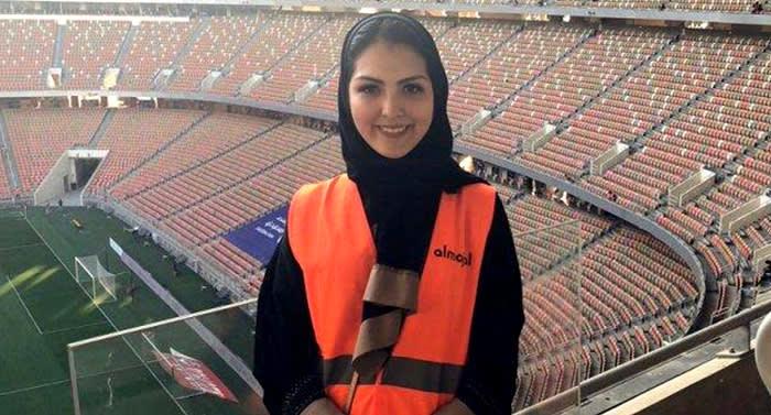 Saudi Arabia - Sarah al-Gashgari - photo she has provided from the football stadium