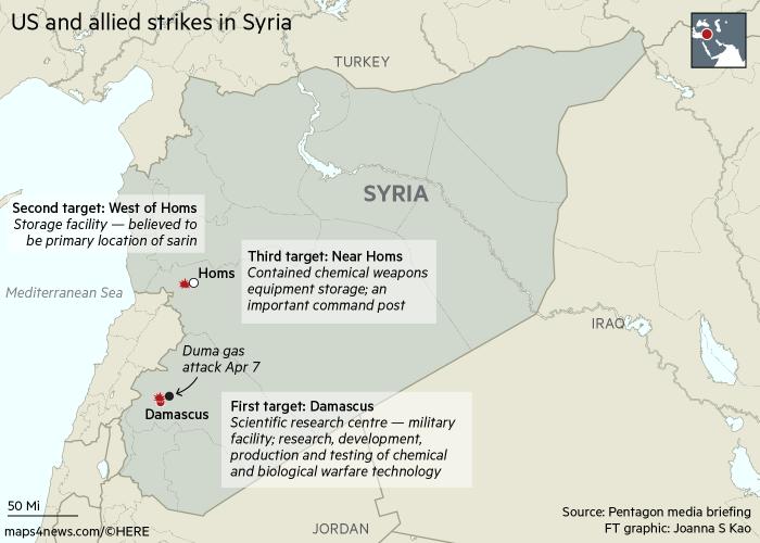 Карта с отметками ракетных ударов