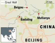 Map showing the Great Wall in China