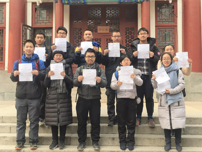 Members of Peking University's Marxist society demand information about the detention of two students, January 3