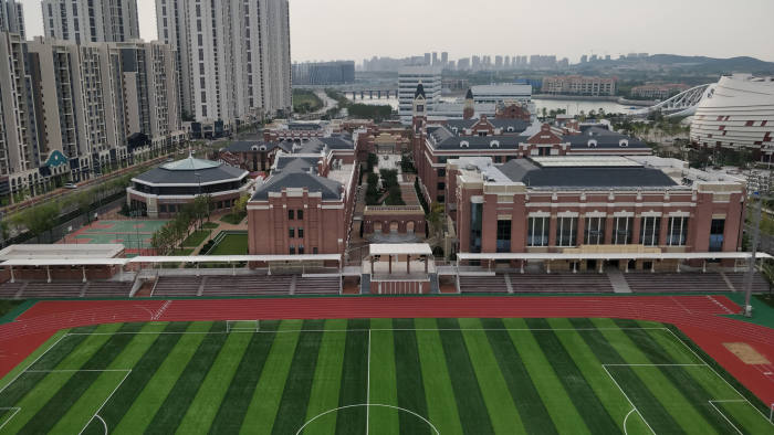 Qingdao Wanda HD school, a collaboration between English boarding school Hurtwood House and a Chinese education company in the eastern city of Qingdao.