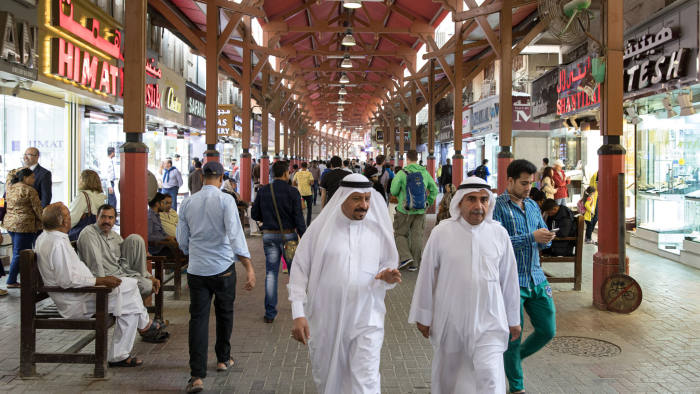 J0HN9A The Deira Gold Souk, Dubai