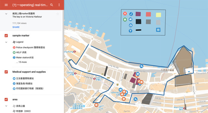 Users share real time maps of supply and medical stations along protest routes on digital forum LIHKG, Hong Kong's answer to Reddit