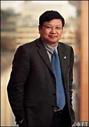 Xiang Bing