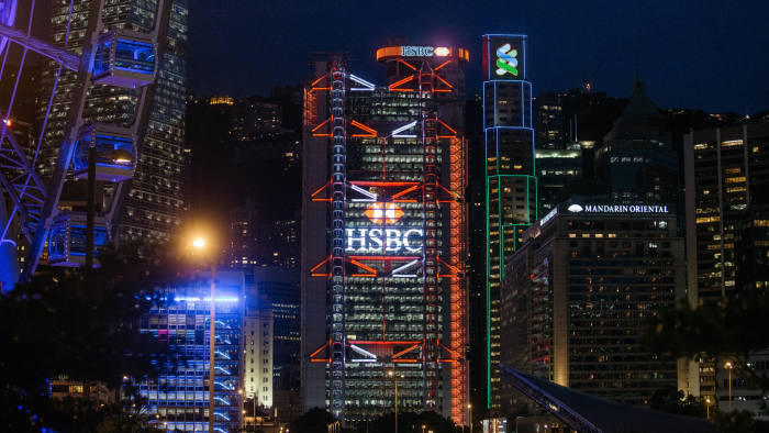 HSBC and StanChart under attack from China tech | Financial Times