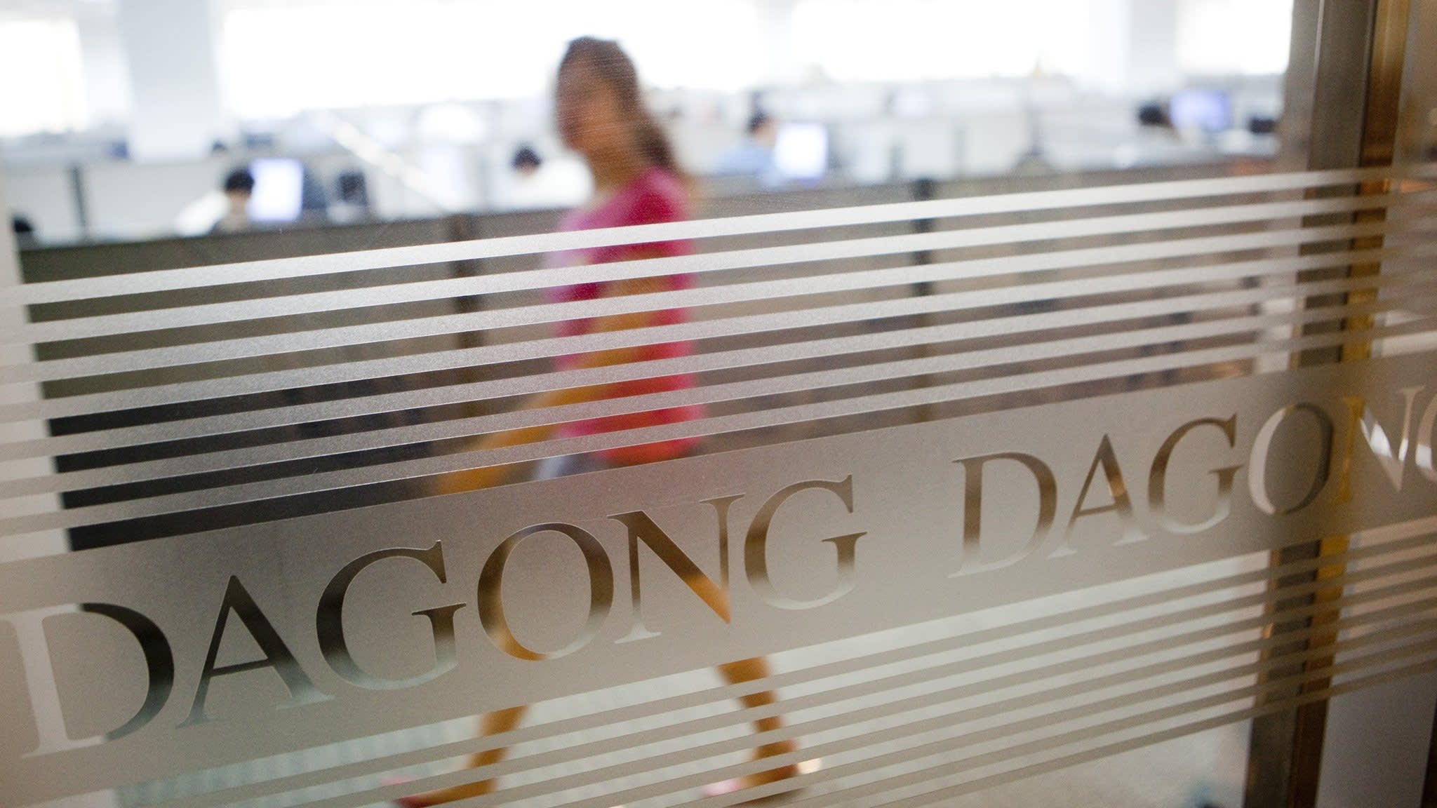 China's Dagong rating agency taken over by state-owned investor | Financial Times