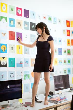 Hsueh in her Soho office