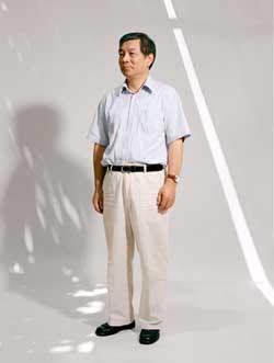Portrait of Bao Danru