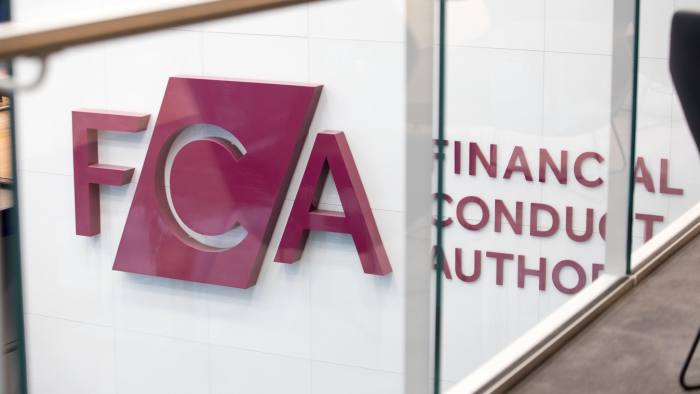 RX1K6A Offices of the Financial Conduct Authority (FCA) in London, Stratford (where it relocated in 2018).