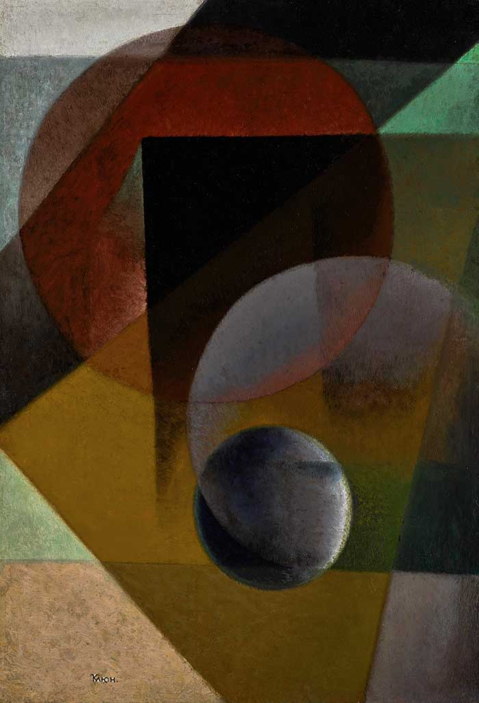 Sotheby's sale IVAN KLIUN 1873-1943 SPHERICAL SUPREMATISM signed in Cyrillic l.l. oil on board laid on canvas 102 by 70cm, 40¼ by 27½in. Executed in the first half of the 1920s