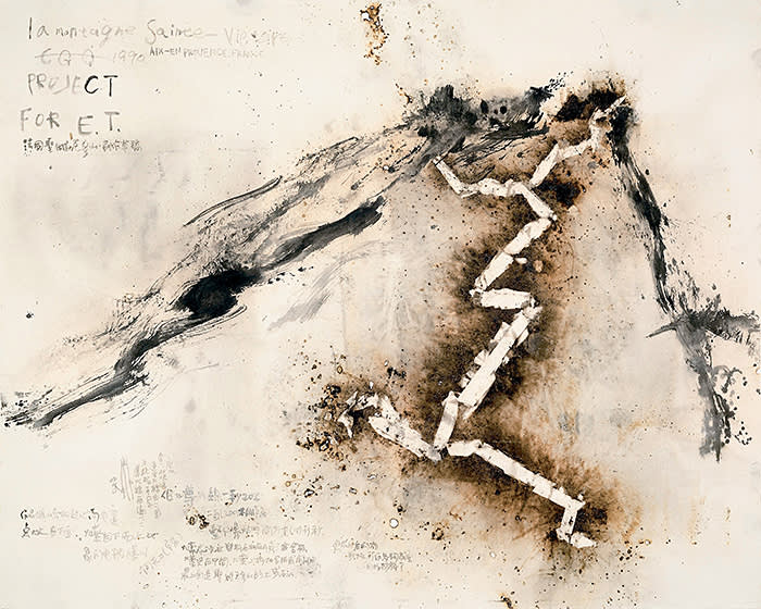 Cai Guo-Qiang Ascending Dragon: Project for Extraterrestrials No. 2 1989 Gunpowder and ink on paper 240 x 300 cm Private collection Courtesy Cai Studio